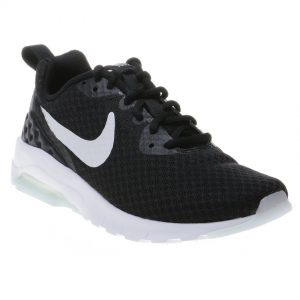 Benefits and also Disadvantages of Buying Nike Shoes